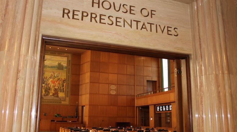 Photo showing entrance to Oregon House of Representatives