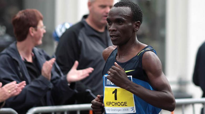 Photo of runner Eliud Kipchoge