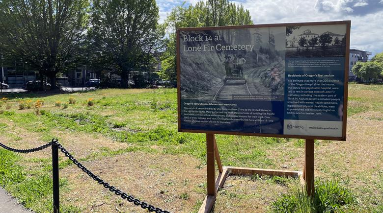 A sign in Lone Fir Cemetery marks Block 14